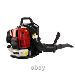 248MPH 2 Stroke Backpack Gas Leaf Blower 52CC Powered withextention tube 890 CFM