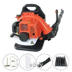 2 Stroke Backpack Gas Leaf Blower 32CC Powered Debris withPadded Harness US
