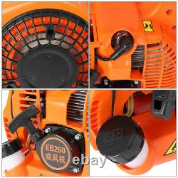 2-Stroke Hand Held Leaf Blower 26cc Gas Engine 375 CFM 195 mph 7500 RPM Max