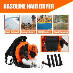 52CC 2-Strokes Commercial Gas Leaf Blower Backpack Gas-powered Backpack Blower
