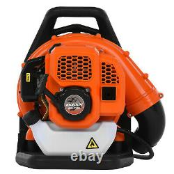 63CC 2.3Hp High Performance Gas Powered Back Pack Leaf Blower 2-Stroke US