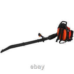 63CC 3.2HP 2Stroke Gas Backpack Leaf Blower Powered Debris Padded-Harness 2.1KW