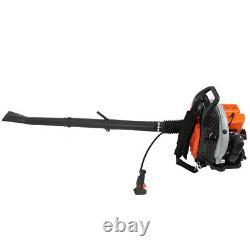 63CC 3.2HP 2Stroke Gas Backpack Leaf Blower Powered Debris Padded-Harness 2.3KW