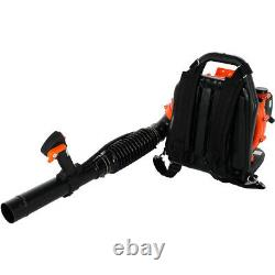 63CC 3.2HP 2Stroke Gas Backpack Leaf Blower Powered Debris Padded-Harness 2.3KW