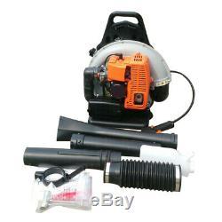 65CC 2Stroke Gas Powered Backpack Leaf Blower Grass Blower Gasoline Yard Sweeper