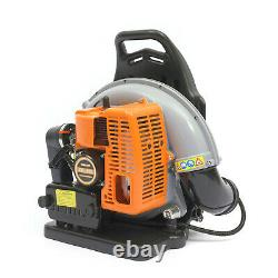 65CC Backpack Commercial Lawn Grass Leaf Blower 2-stroke Gas Air-cooled USA