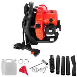 65cc 2 Stroke 3.2HP Gas Cordless Backpack Leaf Blower Padded Harness 1.7L RED