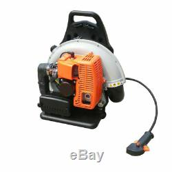 65cc Backpack Gasoline Blower Gas Powered Leaf Grass Commercial Blower 2 Stroke