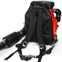 79.4CC 2-Cycle Gas Powered Leaf Blower Grass Yard Backpack Padded Strap EPA
