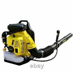 80CC 2-Stroke Backpack Powerful Blower Leaf Blower Motor Gas 850CFM Yellow NEW