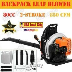 80CC 2-stroke Backpack Powerful Blower Leaf Blower Motor Gas 850 CFM US Stock