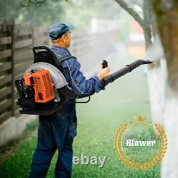 Back Pack Leaf Blower Pull Starting 80cc 2 Stroke 230MPH Gas Powered 7500R