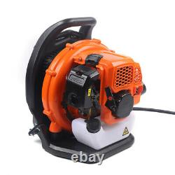 Backpack Leaf Blower Gas 2-Stroke Cycle Commercial Grass Yard Cleanup 6800r/min