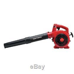 CRAFTSMAN Handheld Gas Leaf Blower 25cc 2-Cycle 430-CFM 200-MPH Lawn Yard Grass