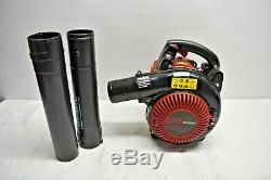 Craftsman 26.5cc 4 Cycle Gas Leaf Blower A073001 FOR LIGHT USE ONLY