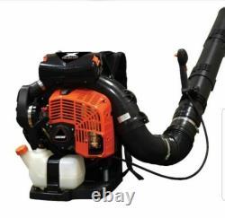 ECHO PB-8010T Backpack Blower (PB-8010T)