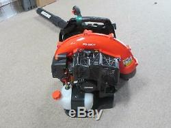 Echo PB-580T Commercial Gas Powered Backpack Leaf Blower