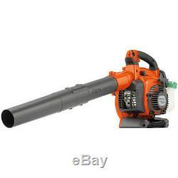 Husqvarna 125BVX 28cc Variable Speed Handheld Mulcher Blower Vac 952711902 New