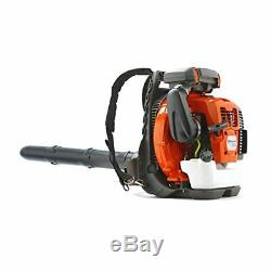 Husqvarna 570BTS 66.6cc 2-Cycle Gas Backpack Leaf Blower 236 MPH 972 CFM New