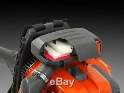 Husqvarna 580BTS II 75.6cc 2-Cycle Backpack Leaf Blower