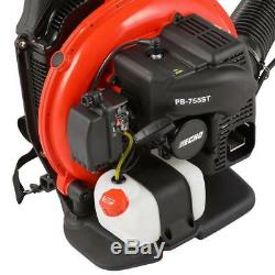 Leaf Blower Tube Throttle Included Gas Backpack 2 Cycle 233 Mph 651 Cfm 63 3Cc