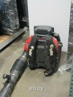 REDMAX EBZ8500 Backpack Leaf Blower Used