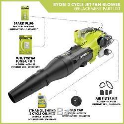 RYOBI Gas Leaf Blower 160 MPH 520 CFM 25cc Jet Fan Design Adjustable Speed