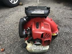 RedMax EBZ8500RH Back Pack Leaf Blower #1