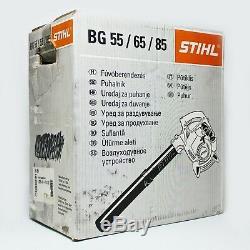 Stihl BG 55 Gas Powered Leaf Blower