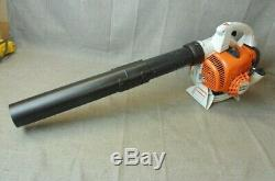Stihl Bg56c Gas Powered Leaf Blower (251178-1 Mtn)