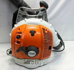 Stihl Magnum BR600 Backpack Leaf Blower 64cc 4-Mix 2-Stroke Gas Powered 238MPH