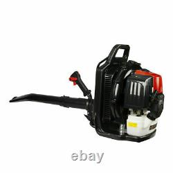 248mph Commercial 2-cycle Gas Leaf Blower Backpack Blower Gas-alimented Backpack Blower