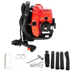 2.3hp High Performance Gas Powered Back Pack Slower 2-stroke 63cc