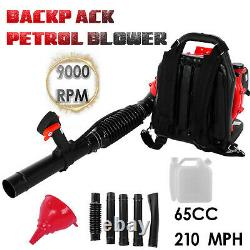 63cc 2.3hp High Performance Gas Powered Back Pack Slower 2-stroke USA