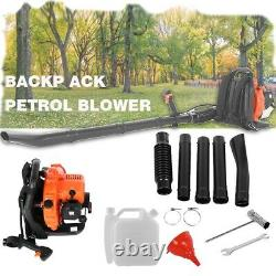 65cc 2.3hp High Performance Gas Powered Back Pack Slower 2-stroke