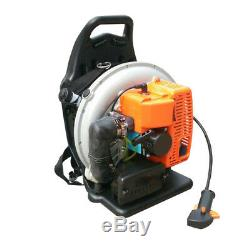 65cc 2t Gas Powered Backpack Souffleuse Herbe Souffleur Essence Cour Sweeper