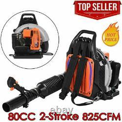 80cc 2-stroke 850cfm Dépanneur De Gaz De Poche Commercial 2.1kw