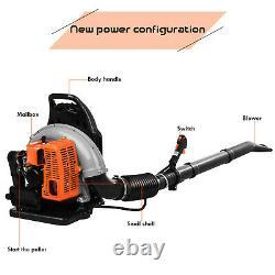 80cc 2stroke Sac À Dos Puissant Souffleur Leaf Blower Motor Gas 850 Cfm Easy Starts