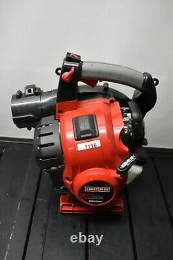 Artisan 26.5cc 4 Cycle Gas Leaf Blower 316.79461.1