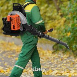 Back Pack Leaf Blower Tirer À Partir De 80cc 2 Stroke 230mph Gaz Alimenté 7500r