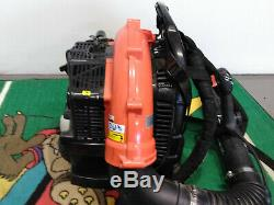 Echo Pb-580t Souffleur De Feuilles À Dos À Gaz Pb580t
