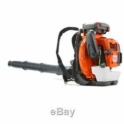 Husqvarna 580bts 75.6cc Gas Powered 2 Cycle Sac À Dos Souffleuse 208 Mph