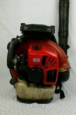 Redmax Ebz8500 Souffleur De Feuilles De Sac À Dos