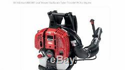Shindaiwa Back Pack Ventilateur Eb854rt De Tube Mont D'accélérateur